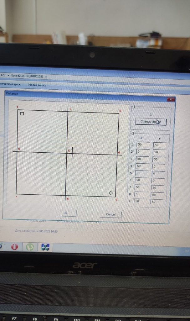 How to calibrate a galvo (galvoscanner) with EzCAD software step 2