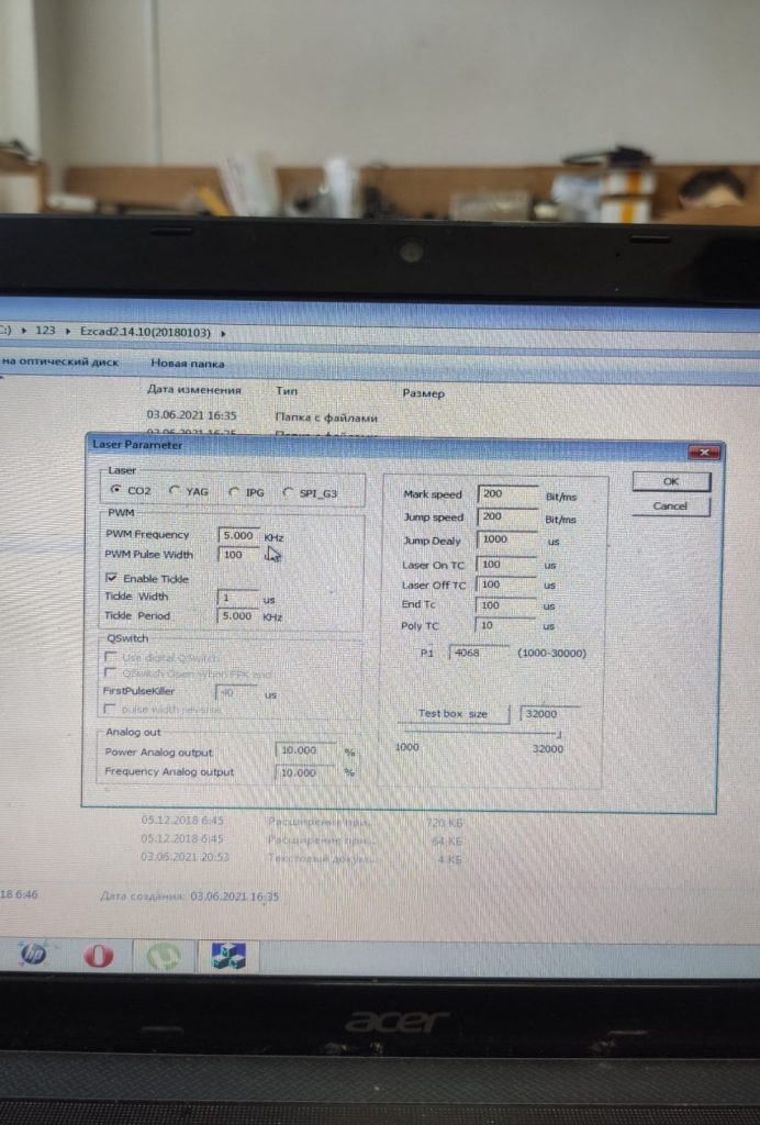How to calibrate a galvo (galvoscanner) with EzCAD software step 4