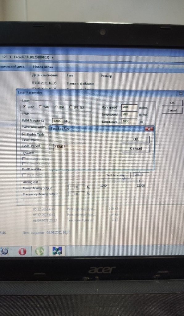 How to calibrate a galvo (galvoscanner) with EzCAD software step 6